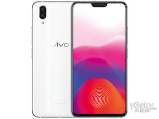 vivo X21(屏幕指纹版/128GB/全网通)
