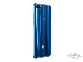 华为畅享8(32GB/移动4G)