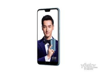 荣耀10(64GB/全网通)