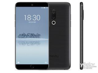 魅族15 PLUS(128GB/全网通)