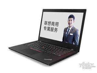 ThinkPad L480(极速版)