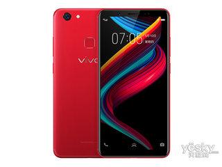 vivo Y75s(64GB/全网通)