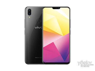 vivo X21i A(6GB/64GB/移动定制版)