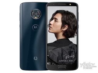 Moto 青柚1s(64GB/全网通)