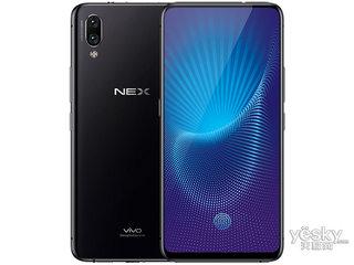 vivo NEX旗舰版(8GB/128GB全网通)