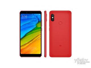 小米红米Note 5(6GB/128GB/全网通)