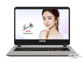 华硕Y4000UB8250(4GB/128GB+500GB)
