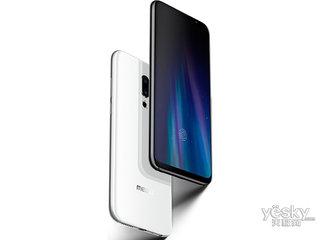 魅族16 Plus(6GB/128GB/全网通)