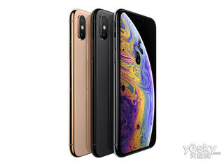 蘋果iPhone XS Max(256GB/全網通)