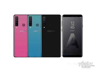 三星Galaxy A9 Star Pro