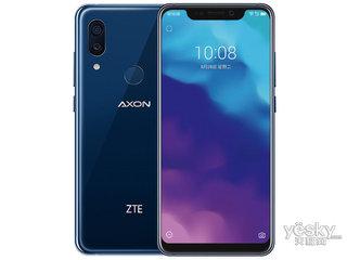 中兴Axon 9 Pro(256GB/全网通)