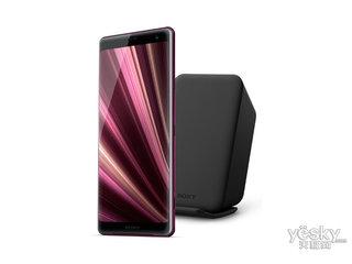 索尼Xperia XZ3(64GB/双4G)