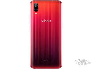 vivo X23(星芒版/128GB/全网通)