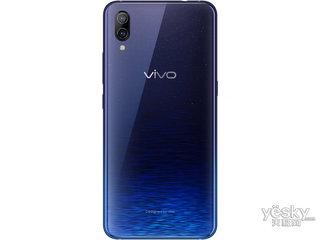 vivo X23(幻彩版/6GB/128GB/全网通)
