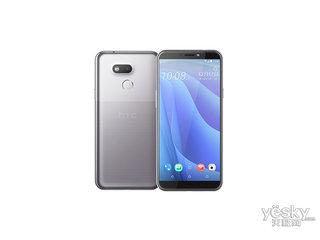 HTC Desire 12s(64GB/全网通)