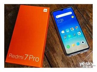 小米红米7 Pro
