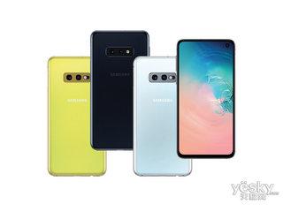 三星Galaxy S10e(8GB/256GB/全网通)