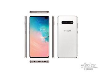 三星Galaxy S10+(陶瓷版/8GB/512GB/全网通)