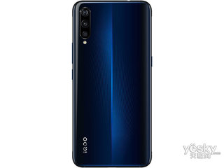 iQOO (8GB/128GB/全网通)