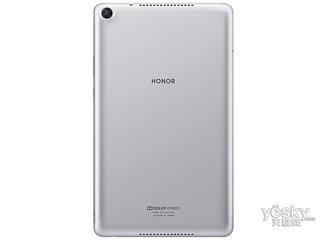 华为荣耀平板5(64GB/8英寸/全网通)