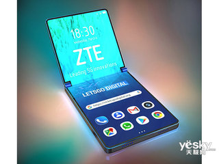 中兴折叠屏手机