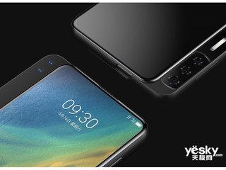 中兴AXON S侧滑盖手机