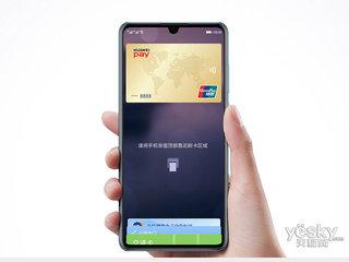 平安彩票娱乐平台P30(8GB/64GB/全网通)