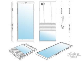 联想折叠屏手机