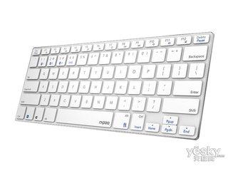 雷柏E9000多模式无线刀锋键盘