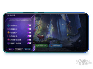 vivo Z5x(4GB/64GB/全网通)