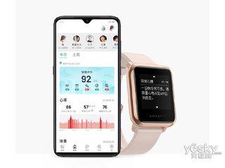 Amazfit 米動健康手表