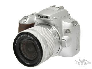 佳能EOS 200D II套機(18-55mm)