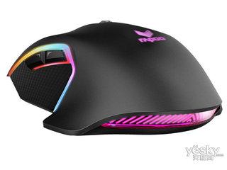 雷柏V20PRO双模版双模无线幻彩RGB游戏鼠标