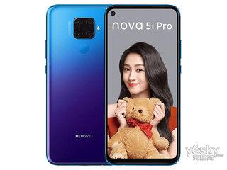华为nova 5i Pro(8GB/256GB/全网通)