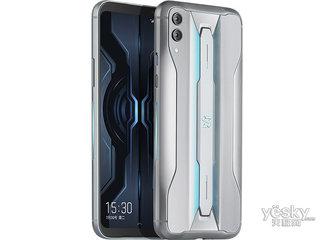 黑鲨游戏手机2 Pro(12GB/256GB/全网通)