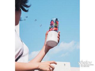 小米米家便携榨汁机