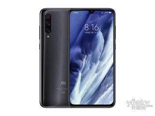 小米9 Pro(8GB/128GB/5G版)