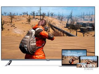 小米全面屏电视Pro 43英寸(E43S)