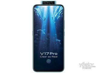 vivo V17 Pro(128GB/全网通)