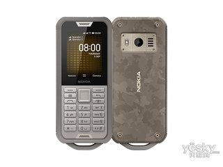 �Z基��800 Tough(4GB/全�W通)