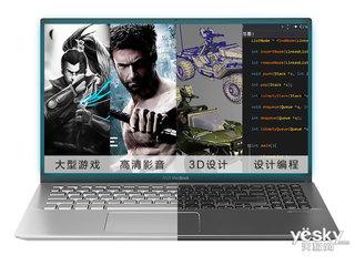 华硕Y5200FB(i5 8265U/4GB/256GB/MX110)