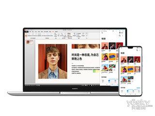 华为MateBook D 15锐龙版(R5 3500U/8GB/256GB+1TB/集显)