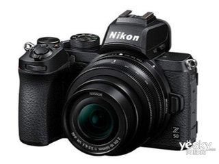 尼康Z50套机(16-50mm f/3.5-6.3,50-250mm f/4.5-6.3)