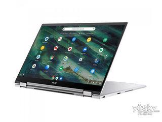 华硕Chromebook Flip C436