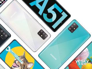 三星Galaxy A51(8GB/128GB/5G版)