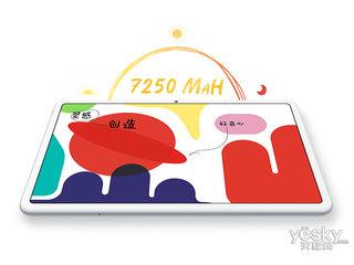 华为MatePad(4GB/64GB/WiFi版)