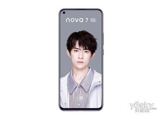 华为nova 7(8GB/128GB/5G版)