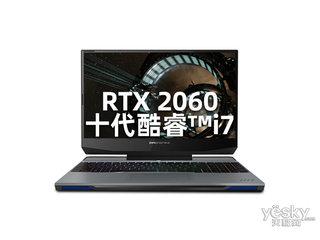 机械师战空F117-V(i7 10750H/16GB/512GB+1TB/RTX2060)