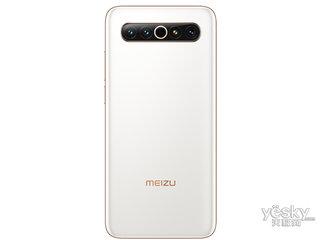 魅族17 Pro(8GB/128GB/5G版)