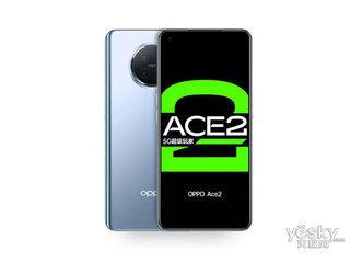 OPPO Ace2(8GB/128GB/5G版)
